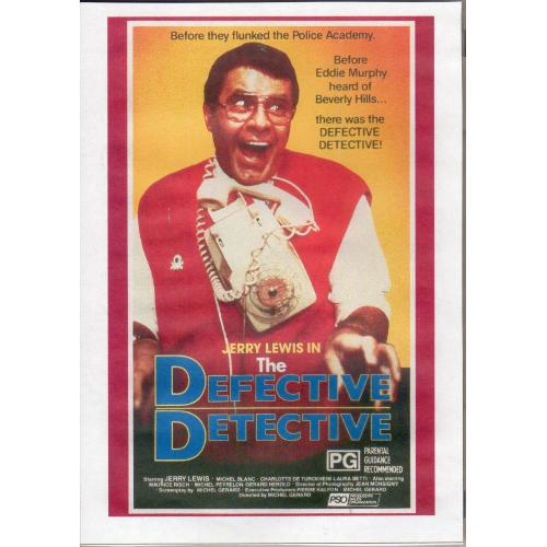 DEFECTIVE DETECTIVE  - JERRY LEWIS  ALL REGION DVD