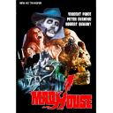 MADHOUSE DVD = VINCENT PRICE PETER CUSHING